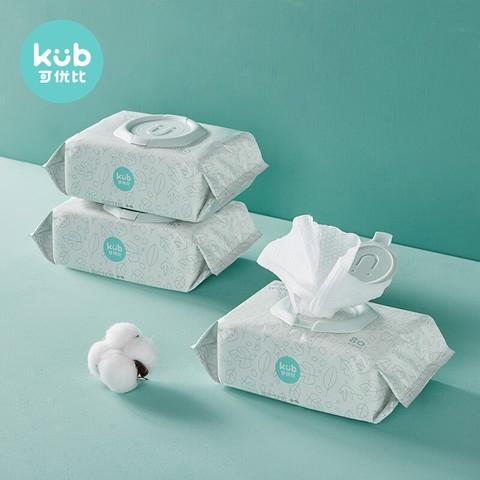 KUB 可优比 婴儿湿巾 80抽 6包 低至24.73元(双重优惠)