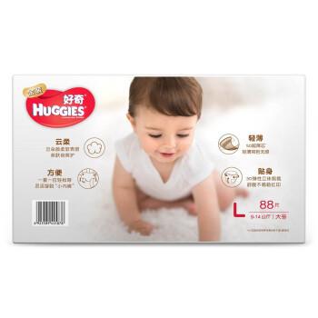 HUGGIES 好奇 金装 婴儿拉拉裤 L88片 *3件 297元包邮(需用券,合99元/件)