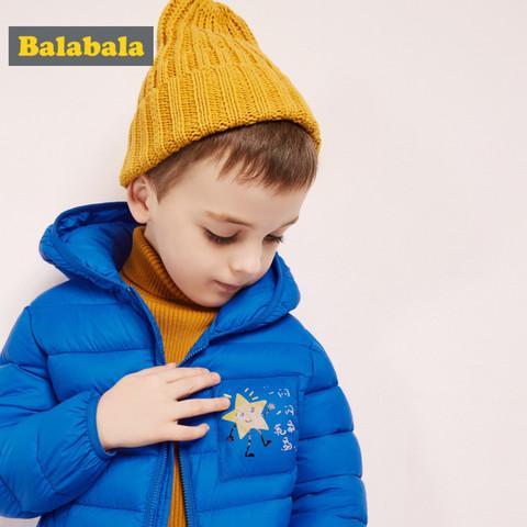 反季特卖: Balabala 巴拉巴拉 男童加厚保暖棉袄 80.7元包邮
