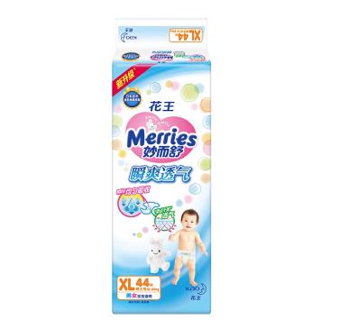 kao 花王 Merries 妙而舒 瞬爽透气 婴儿纸尿裤 XL44片 *2件 138元包邮(需用券,合69元/件)