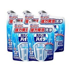 10日10点、考拉海购黑卡会员: Kao 花王 洗衣机槽酵素清洁粉 180g*5袋 53.76元包邮包税
