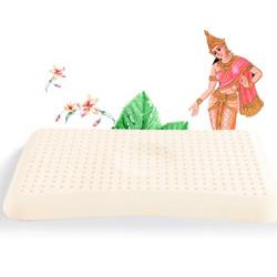 TATEX 泰国原装进口婴儿乳胶定型枕 44*27*4cm 143.04元包邮