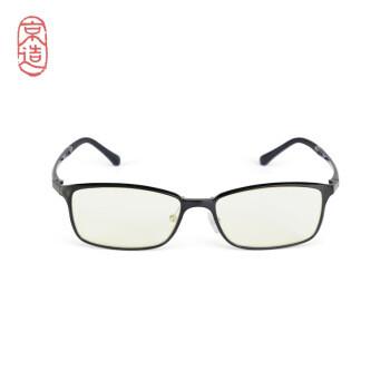 京造 防蓝光护目镜 黑色 49元包邮(需用券)