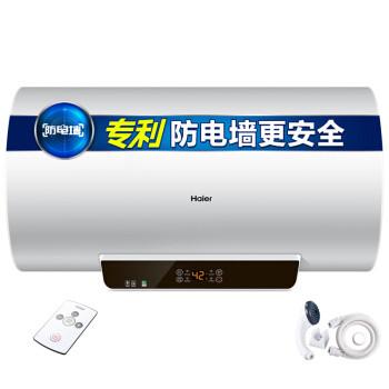 10日0点: Haier 海尔 EC6001-GC 电热水器 60升 949元包邮