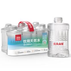 88VIP: 农夫山泉 饮用天然水(适合婴幼儿) 1L*6瓶 *5件 136.56元(多重优惠)