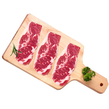 京东PLUS会员: 卓宸 澳洲进口COLES谷饲原切西冷牛排 600g *2件 125元包邮(双重优惠)