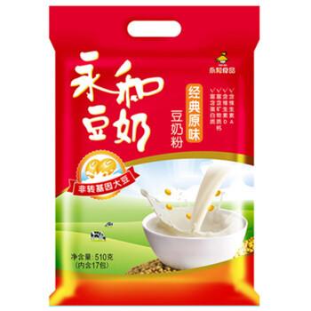 88VIP: YON HO 永和豆浆 经典原味豆奶粉 510g *8件 74.29元包邮(双重优惠)