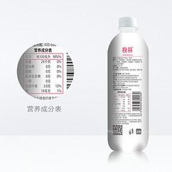 10日0点、88VIP: 秋林 白桃味苏打气泡水 0糖0脂 450ml*12瓶 *4件 90.06元包邮(双重优惠)