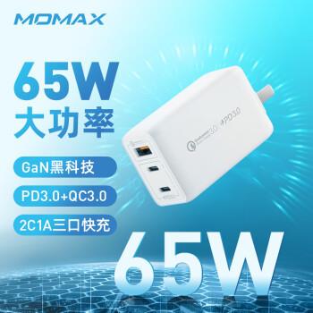 MOMAX 摩米士 2C1A GaN氮化镓 充电器 65W 128元包邮(需用券)
