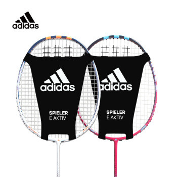 adidas 阿迪达斯 MC0239 全碳素羽毛球拍 +凑单品 低至190.86元(需用券)