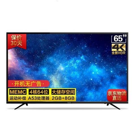 Panasonic 松下 TH-65FX680C 65英寸 4K 液晶电视 3499元包邮