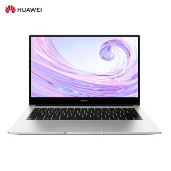 HUAWEI 华为 MateBook D 14英寸笔记本电脑(i5-10210U、16GB、512GB、MX250) 4999元包邮