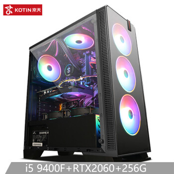 KOTIN 京天 Duel系列 D68 组装台式机 (i5-9400F、8GB、256GB、RTX2060) 4299元包邮
