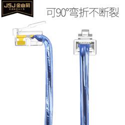 JSJ 202 成品电话线 2芯 0.8m 2元包邮(需用券)