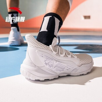 ANTA 安踏 91911123 男款篮球鞋 107元包邮