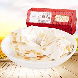 维格饼家 台湾进口花生牛轧糖 200g 58元包邮(需用券)