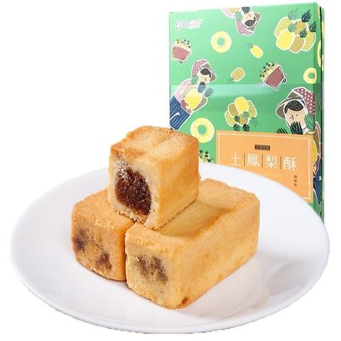 维格饼家 土凤梨酥 312g 88元包邮(需用券)