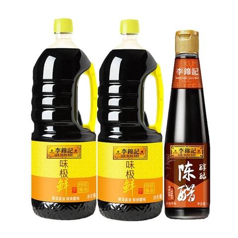 10日0点、88VIP: 李锦记 味极鲜酱油1.54kg*2+陈醋410ml *5件 131.58元包邮(多重优惠)