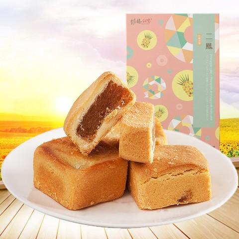 维格饼家 凤梨酥 凤黄酥礼盒组合 450g/盒 88元包邮(需用券)