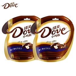 10日0点: 德芙巧克力 牛奶奶香白黑巧克力 84g*2袋 *10件 250.8元(多重优惠)