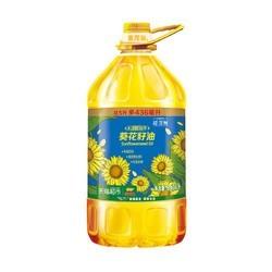 10日0点、88VIP: 金龙鱼 阳光葵花籽油 5.436L *3件 135.62元(合45.21元/件)