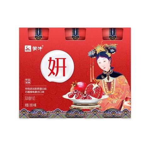 京东PLUS会员: 蒙牛 妍.酸奶胶原蛋白肽石榴樱桃 220g*3瓶 *4件 46.12元(多重优惠)