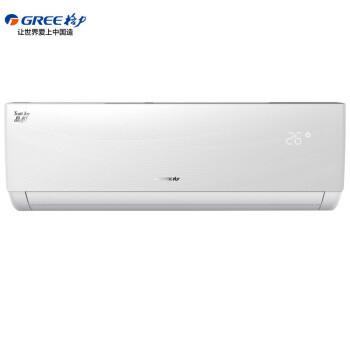 格力(GREE)大1匹 品悦 一级 变频冷暖 智能WiFi 空调挂机 KFR-26GW/(26592)FNhAa-A1(清爽白)线下同款 2649元包邮(需用券)