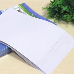 互信 A4打印纸 70g*100张 2.9元包邮(需用券)
