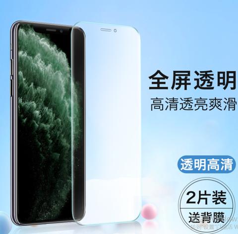 Aigo 爱国者 iPhone苹果系列 高清钢化膜 2片装+背膜 3.8元包邮(需用券)