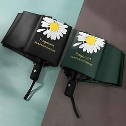 移动端: 快勤 全自动小雏菊折叠雨伞 17.9元包邮(需拼购)