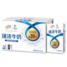 限地区:伊利 臻浓砖牛奶250ml*16盒/箱 *4件 116.56元(双重优惠,合29.14元/件)