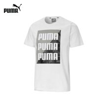 10日0点: PUMA 彪马 SUMMER PRINT 586044 男子印花短袖T恤 59.5元包邮(需用券)