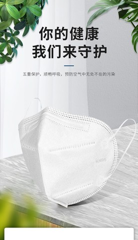 耀川 一次性KN95口罩 20个 9.91元包邮(需用券)