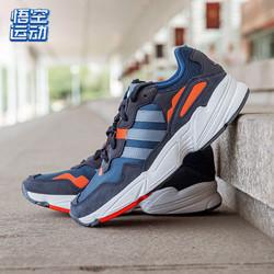 百亿补贴: adidas 阿迪达斯 DB2596 男士老爹运动鞋 269元包邮(需用券)