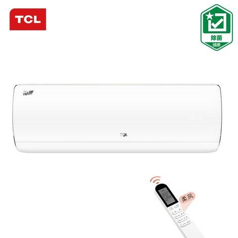 TCL 初荷 KFRd-35GW/D-FR11Bp(B1) 1.5P 变频冷暖 壁挂式空调 2299元包邮(需用劵)
