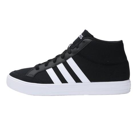 百亿补贴: Adidas 阿迪达斯 VS SET MID BB9890 男子休闲篮球鞋 207元包邮(需用券)