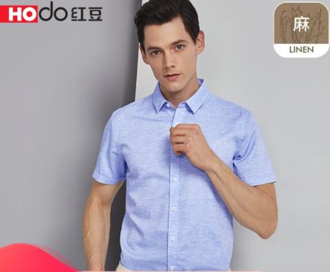 HODO 红豆 HMDJF1C1015 男士短袖衬衫 *2件 98元包邮(合49元/件)