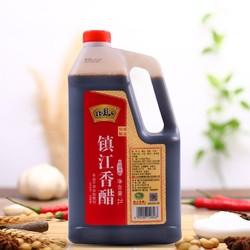限时秒杀、移动专享: 恒顺 镇江食用香醋 2L 13.3元包邮(2人拼购)