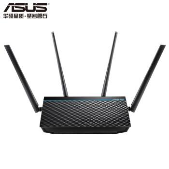 10日0点: ASUS 华硕 RT-ACRH17 1700M 无线路由器(千兆口、高通方案) 369元包邮(需用券)