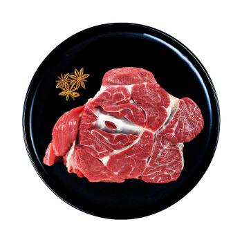 中荣 巴西原切牛腱子肉块1kg *3件 +凑单品 149.7元,低至24.9元/斤