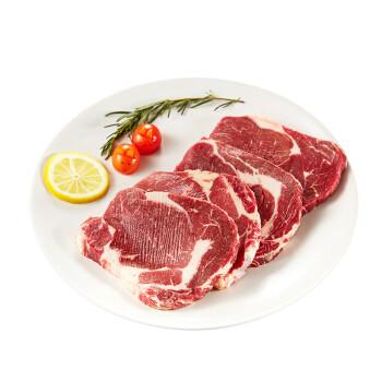 京东PLUS会员: 澳纽宝 巴西原切眼肉牛排 3-4片 共500g *4件 162元(双重优惠)