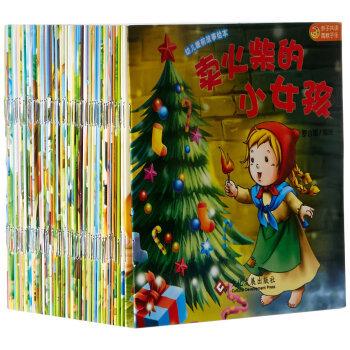 《幼儿睡前故事绘本》(全套60册) 低至8.34元