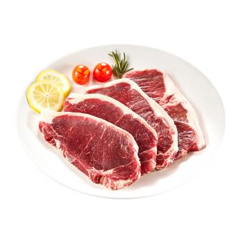 京东PLUS会员: AONIUBAO 澳纽宝 巴西西冷原切牛排 500g/袋 *4件 166元(双重优惠)