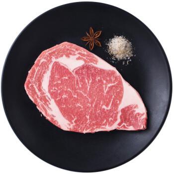 春禾秋牧 澳洲M3 眼肉原切牛排 200g *3件 137元包邮(双重优惠)