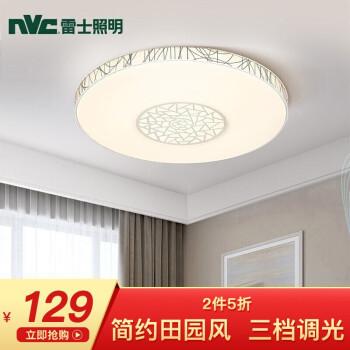 京东PLUS会员: nvc-lighting 雷士照明 塞勒涅 简约调光吸顶灯 24W 97.1元包邮