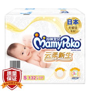 MamyPoko 妈咪宝贝 云柔干爽系列 婴儿纸尿裤 S号 132片 *4件 +凑单品 300.9元包邮(需用券,合74元/件)