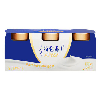 蒙牛 特仑苏低温酸奶酸牛奶原味 115g*3 *5件 47.6元(双重优惠)