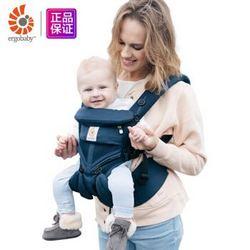ergobaby 婴儿背带 omni全阶段透气款 899元包邮(需用券)