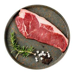 海味达 原切菲力西冷眼肉牛排 120g*5片 *2件 159元包邮(双重优惠)