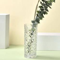 lattliv 简约现代玻璃花瓶 *2件 13.35元包邮(合6.68元/件)